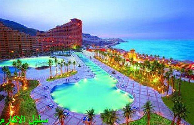 фото Porto Sokhna Beach Resort & Spa 1553817340