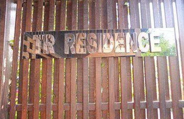 фото TR Residence 1564587532