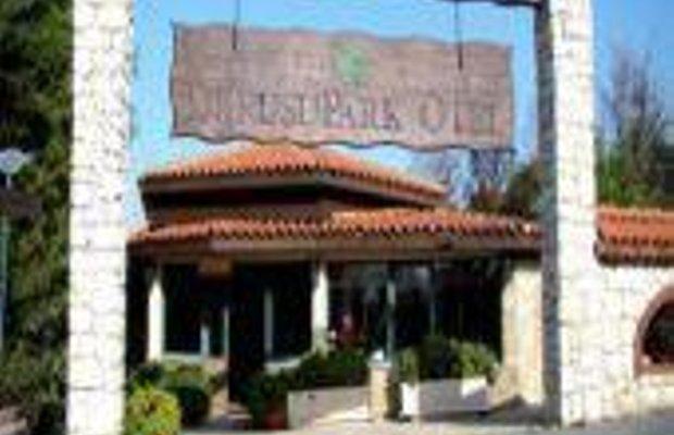 фото Durusu Park Hotel 1565238356