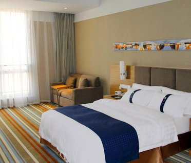 Holiday Inn Express Tianjin Heping