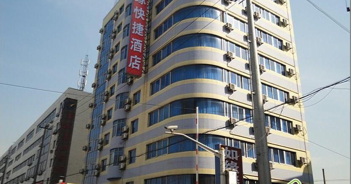 Super 8 North Zhongshan Road Lantian Road