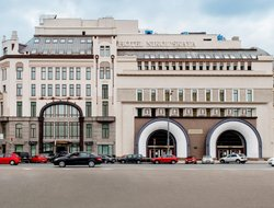 Moscow hotels with swimming pool