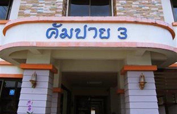 фото Kumpai Apartment 175226166