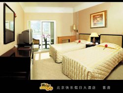 Yanqing hotels with restaurants