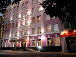 The most expensive Kharkiv hotels