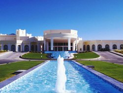 Oman hotels for families with children