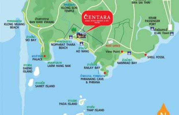 фото Centara Anda Dhevi Resort and Spa 224978214