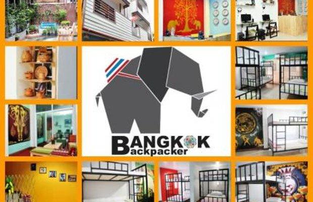 фото Bangkok Backpacker Guesthouse 225027007