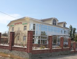 Kyrgyzstan hotels with restaurants