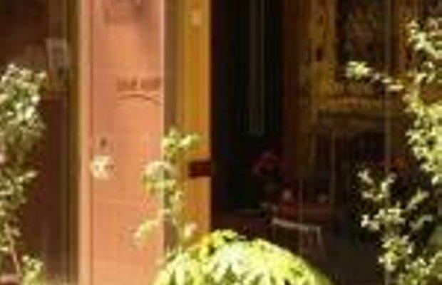 фото Hotel Antioch 227939028