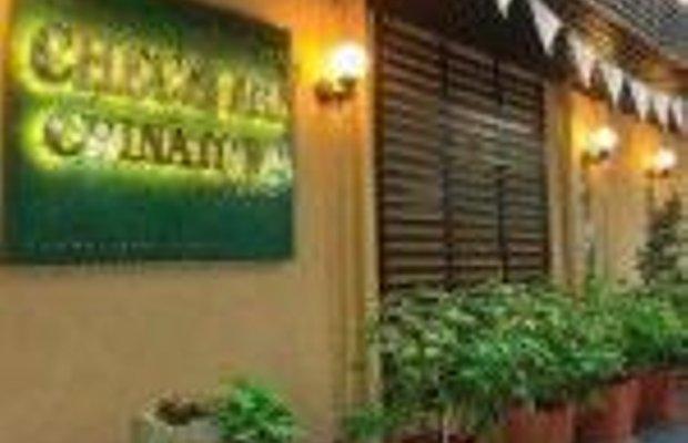 фото Check Inn China Town By Sarida 227995365