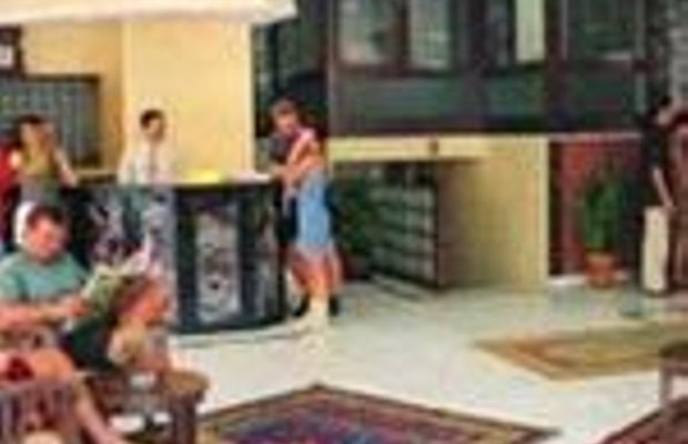 фото Ergun Hotel 228137318