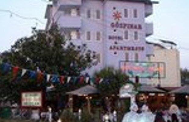 фото Gozpinar Aparthotel 228207801