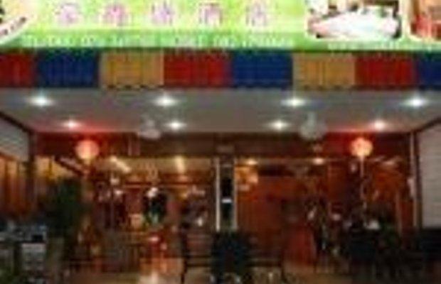 фото NNC Patong Inn 228776125
