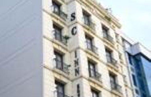 фото SC Inn Boutique Hotel 229019089