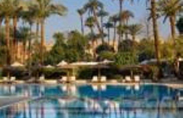 фото Pavillon Winter Luxor 229062919
