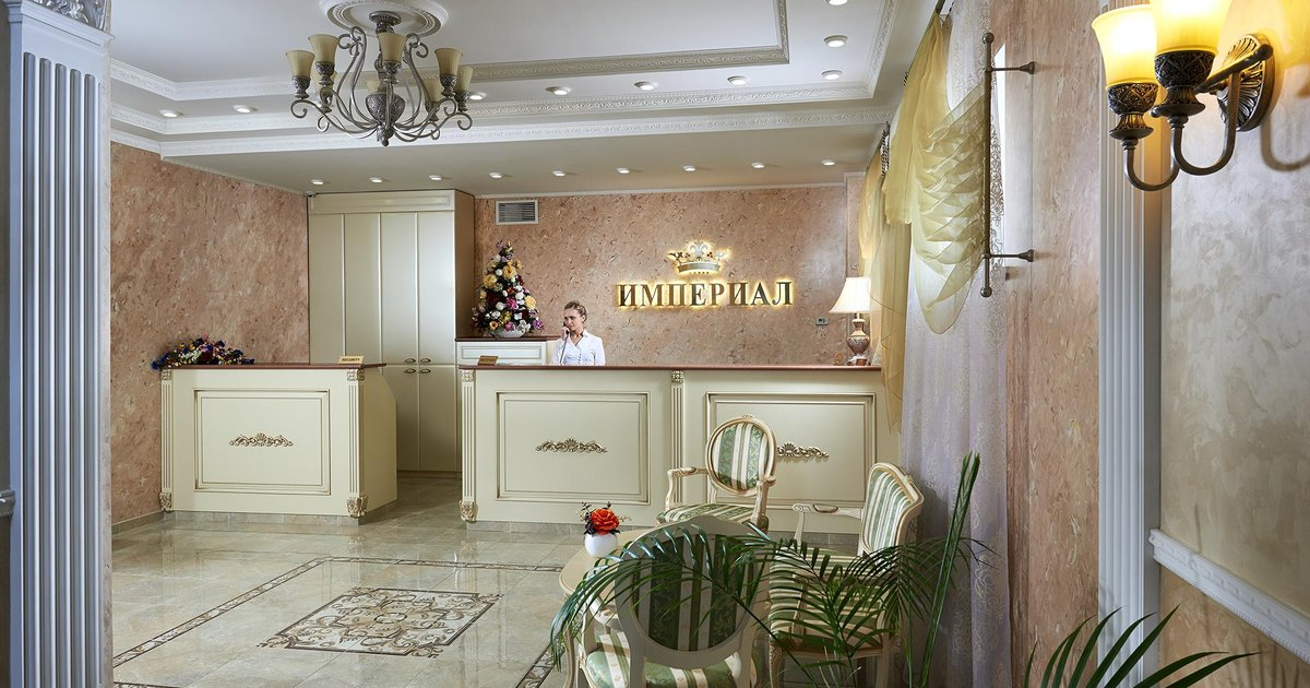 Отель Империал Wellness & SPA