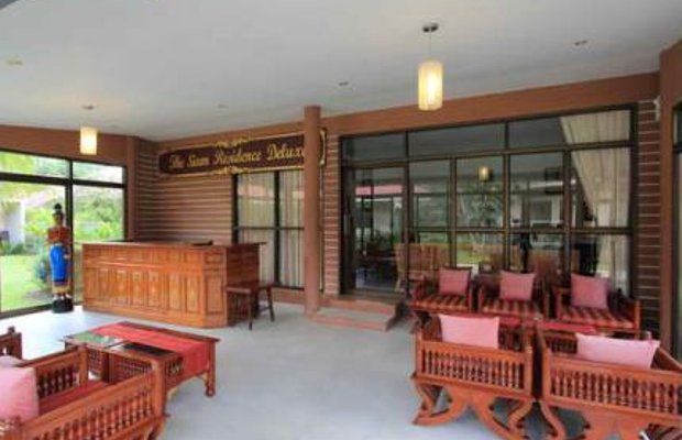 фото The Siam Residence Deluxe Boutique Resort 231326985