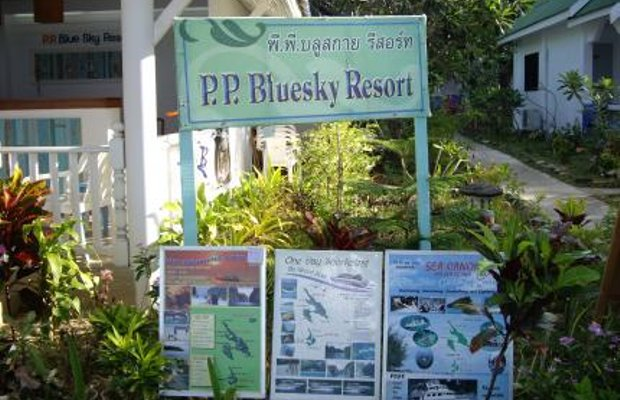 фото P.P. Blue Sky Resort 27703835