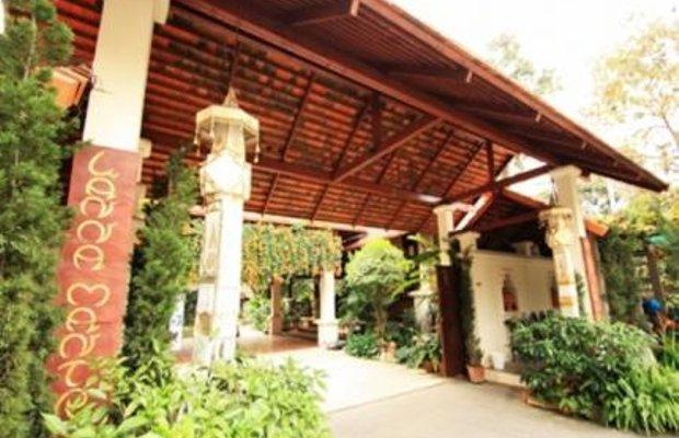 фото Lanna Mantra Hotel 27765573