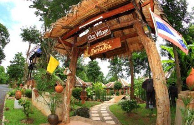 фото Yoko Riverkwai Resort 29268120