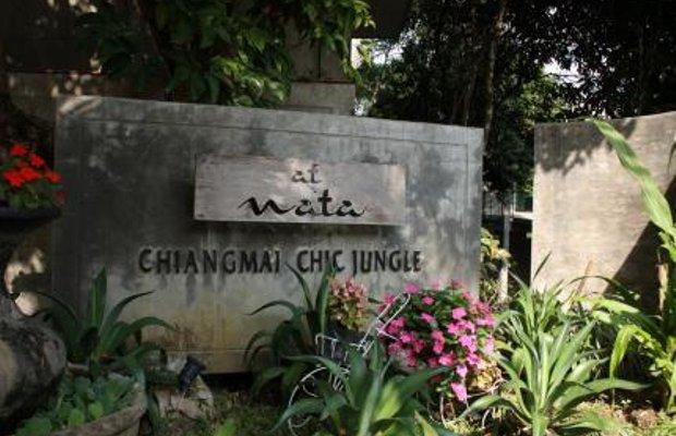 фото At  Nata Chiangmai Chic Jungle 29286813
