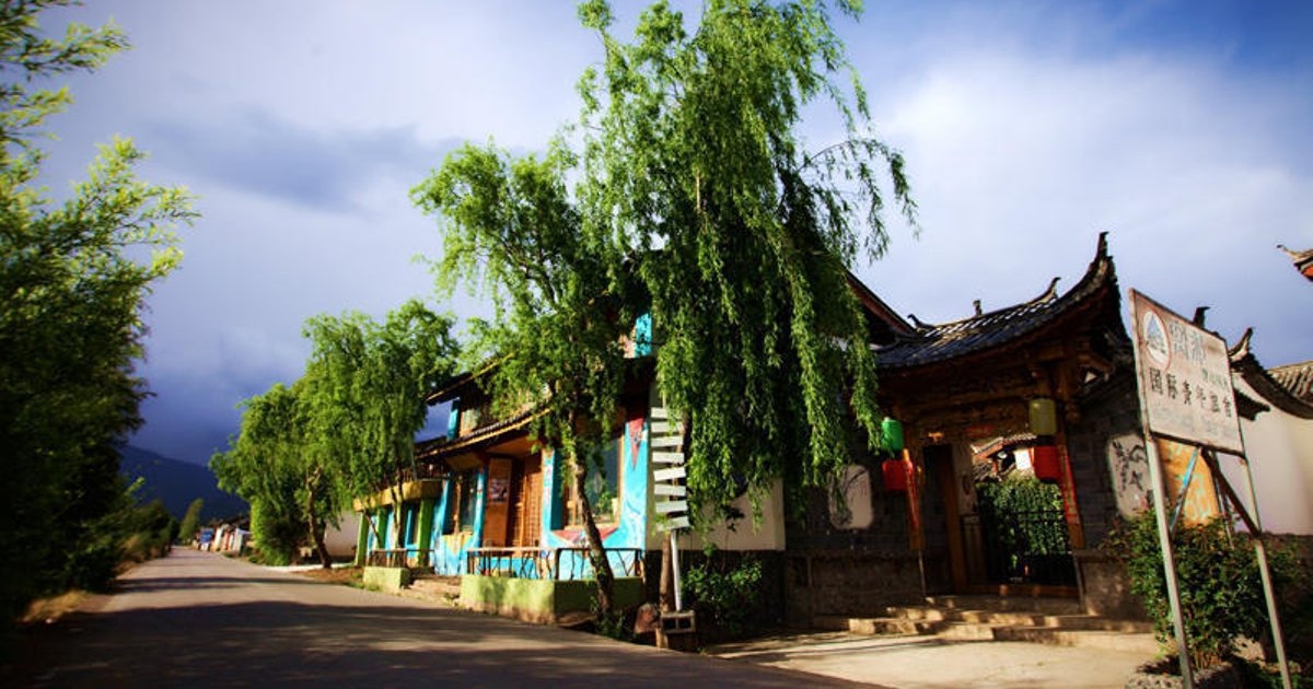 Lijiang Lashi-Lake Wona International Youth Hostel