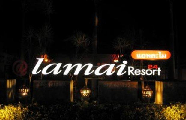фото At Lamai Resort 321330670
