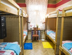 Gay hotels in Moscow