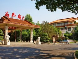 Jinan hotels with swimming pool