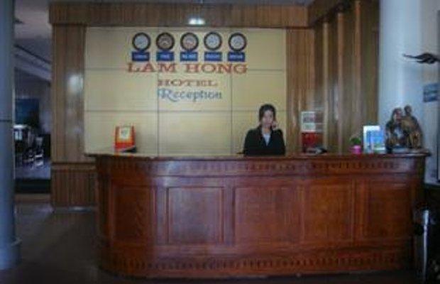 фото Lam Hong Hotel 362912857