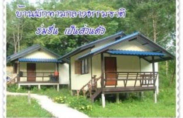 фото Baan Fuenglada Koh Kood 364268665