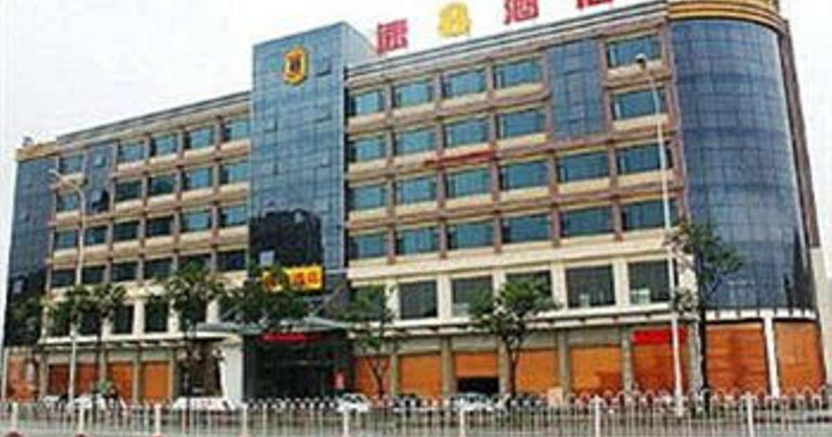 Super 8 Hotel Fuzhou South Railway Station