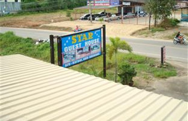 фото Star Guesthouse 368634856