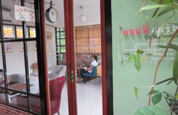 фото Coffee Morning Guesthouse 368679738
