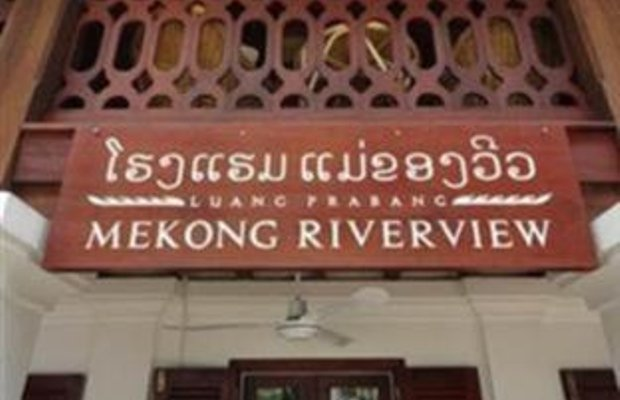 фото Riverview Mae Khong 368724284