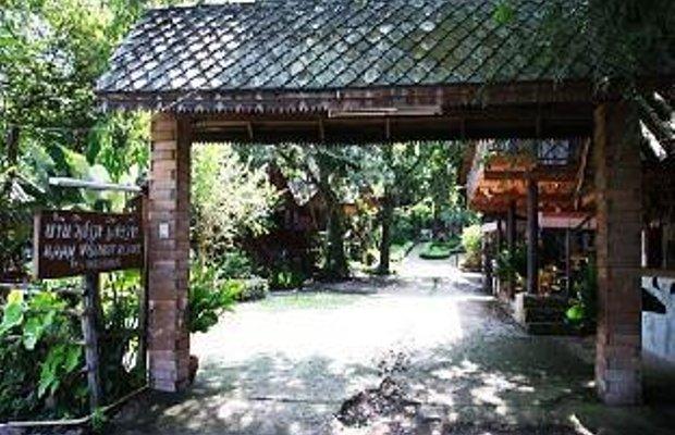 фото Baan Visarut Resort 368851788