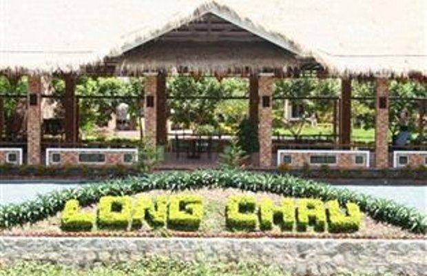 фото Tram Dung Chau Doc Hotel 369344597