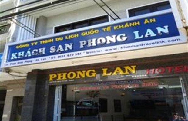 фото Phong Lan Hotel 369384021