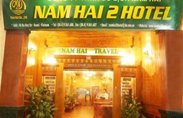 фото Nam Hai 2 Hotel 369590447