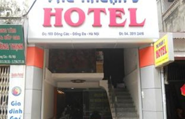 фото Phu Nhuan Hotel 3 369594209