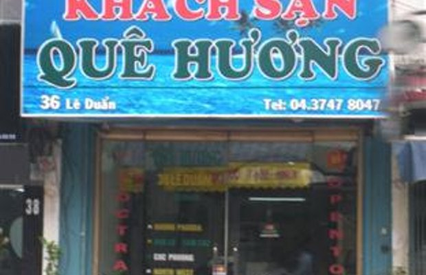 фото Que Huong Hotel 372614841