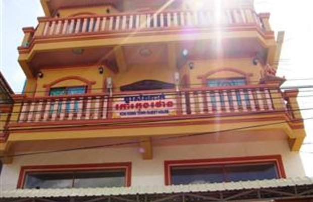 фото Koh Kong Town Guesthouse 373231930