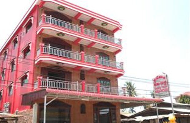 фото Meas Pich Guesthouse 373232151