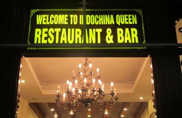 фото Indochina Queen II Hotel 373429085