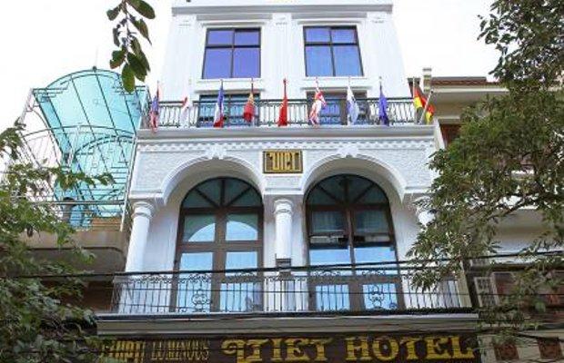 фото Luminous Viet Hotel 373438243
