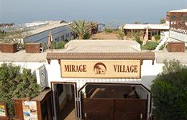 фото Mirage Village 374274109