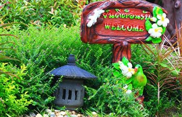 фото Khaosok Rainforest Resort 374471828