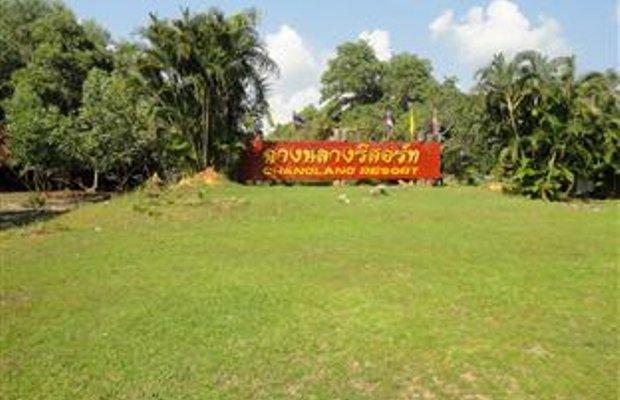 фото Changlang Resort 375127480
