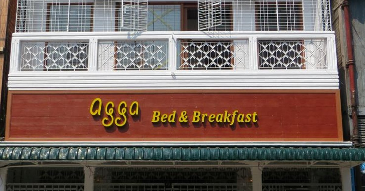 Agga Bed & Breakfast